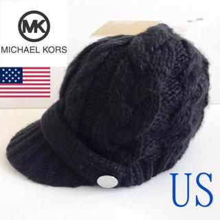 Michael Kors - レア【新品】MICHAEL KORS USAレディース ニットキャスケット帽