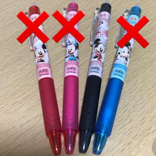 Disney - ディズニー購入♡フリクションボールペン