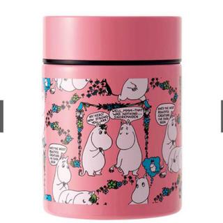 宝島社 - MOOMIN×Finlayson ステンレス ミニスープボトル ピンク