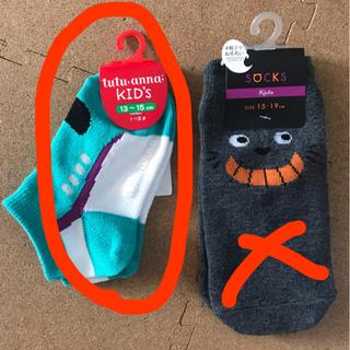 チュチュアンナ(tutuanna)のくたにや様専用🧦 キッズ 靴下🧦 新幹線(靴下/タイツ)
