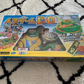 みみ6065様専用 人生ゲームDD(人生ゲーム)