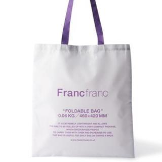 Francfranc - フランフラン エコバック