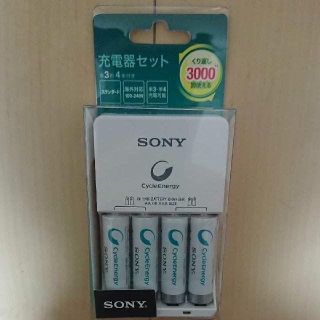 SONY(ソニー)のソニー SONY 充電器  充電池 スマホ/家電/カメラのスマートフォン/携帯電話(バッテリー/充電器)の商品写真