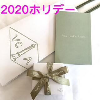 ヴァンクリーフアンドアーペル(Van Cleef & Arpels)のヴァンクリーフ ホリデー ネックレス 2020 新品 (ネックレス)