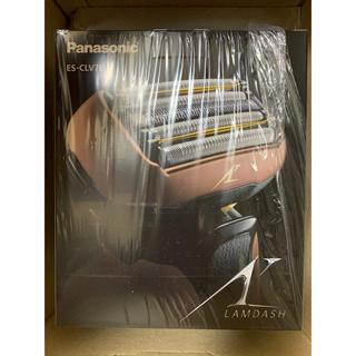 パナソニック(Panasonic)の新品未使用 Panasonic シェーバー 5枚刃 ラムダッシュ(メンズシェーバー)