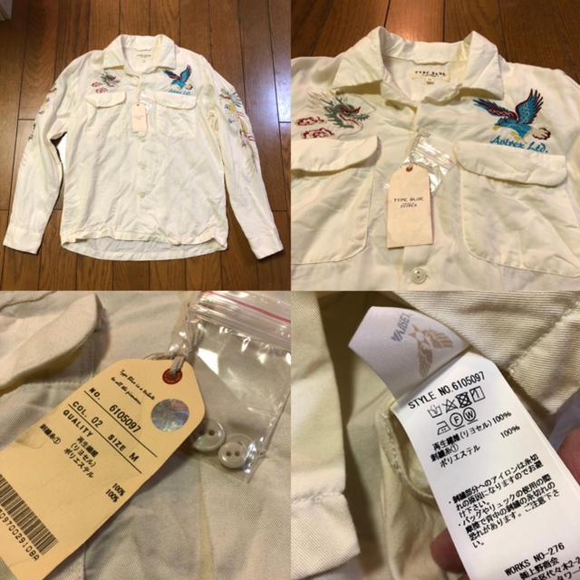 AVIREX(アヴィレックス)のMサイズ!AVIREX/アヴィレックス タイプブルー スーベニアシャツ  メンズのトップス(シャツ)の商品写真