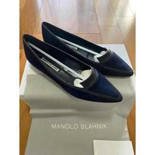 MANOLO BLAHNIK - 新品未使用 Manolo Blahnik 37 フラット ネイビー