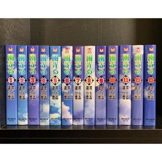 講談社 - 風光る 文庫版 全巻 全13巻セット 川三番地 七三太朗 野球