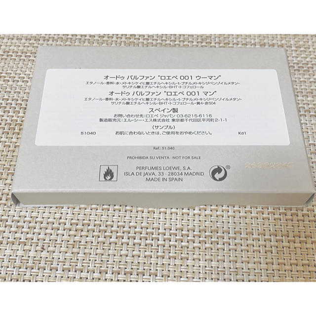 LOEWE(ロエベ)の新品ロエベ LOEWE香水 ウーマン マン コスメ/美容の香水(ユニセックス)の商品写真