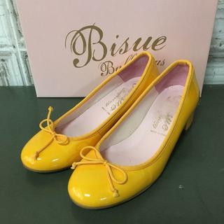 ジャーナルスタンダード(JOURNAL STANDARD)のスペイン製 Bisue Ballerinas パンプス USED(ハイヒール/パンプス)