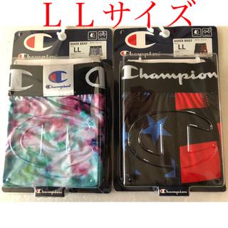 チャンピオン(Champion)のチャンピオン ボクサーブリーフ❣️新品2枚❣️LLサイズ❣️(ボクサーパンツ)