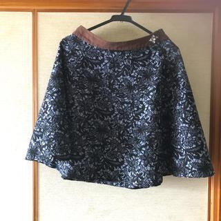 ジルスチュアート(JILLSTUART)のジルスチュアート スカート(ひざ丈スカート)
