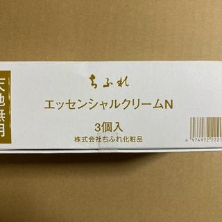 ちふれ - 新品 ちふれ エッセンシャルクリームN 30gx3個セット