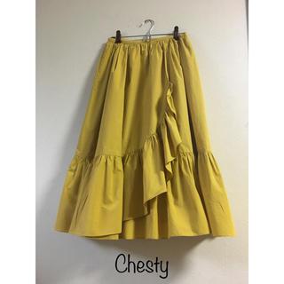 Chesty - Chesty