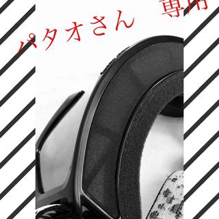 ゴーグル(メガネ対応←小さいのがおススメ)