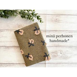 ミナペルホネン(mina perhonen)のミナペルホネン ブックカバー skip(ブックカバー)
