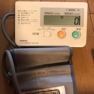 オムロン(OMRON)のオムロン★デジタル自動血圧計(その他)