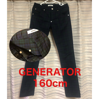 ジェネレーター(GENERATOR)のGENERATOR スキニーパンツ 160cm 美品(パンツ/スパッツ)