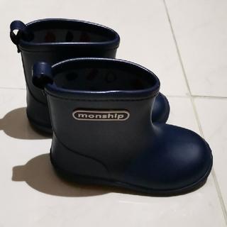 レインブーツ 15センチ 長靴