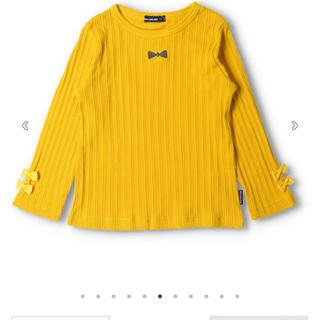 ムージョンジョン(mou jon jon)のムージョンジョン 80 (Tシャツ)