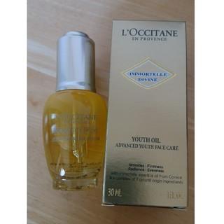 ロクシタン(L'OCCITANE)のイモーテルディヴァインインテンシヴオイル30ml(美容液)