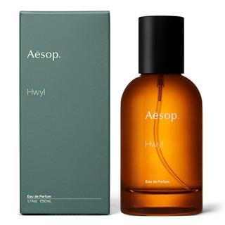 Aesop - Aesop ロールオンタイプ 2ml 香水 【イソップ 】