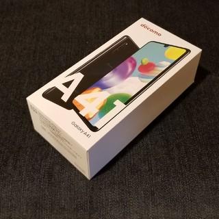 サムスン(SAMSUNG)の【新品未通電/SIMフリー】docomo Galaxy A41 SC-41A/K(スマートフォン本体)