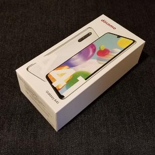 サムスン(SAMSUNG)の【新品未通電/SIMフリー】docomo Galaxy A41 SC-41A/W(スマートフォン本体)