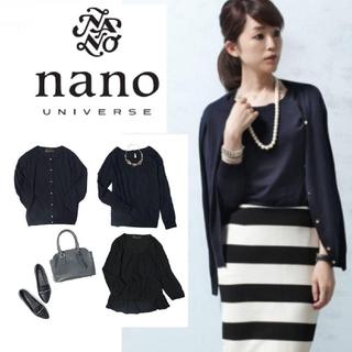 ナノユニバース(nano・universe)のロングシーズン✨ゴールドボタンアンサンブル&シアーブラウス3点セット(アンサンブル)