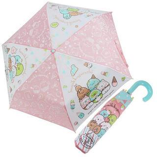 サンエックス(サンエックス)のすみっコぐらし 折りたたみ傘(傘)