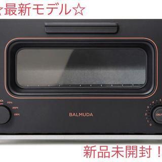 BALMUDA - 2020モデル_バルミューダ トースター_BALMUDA The Toaster