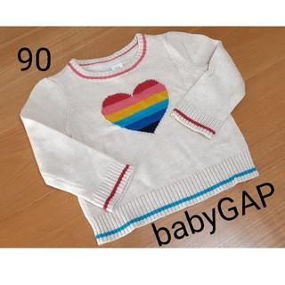 ベビーギャップ(babyGAP)のbaby GAP   セーター 90(ニット)