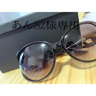 ディオール(Dior)のサングラス 激安(サングラス/メガネ)