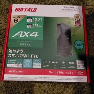 Buffalo - BUFFALO WSR-1800AX4-BK Wi-Fi 6対応ルーター