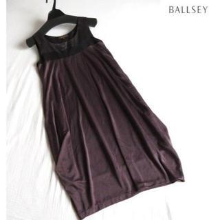ボールジィ(Ballsey)の美品 BALLSEY ボールジィ ワンピース(ひざ丈ワンピース)