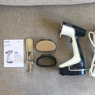 T-fal - ティファール 衣類スチーマー アクセススチーム DR80シリーズ