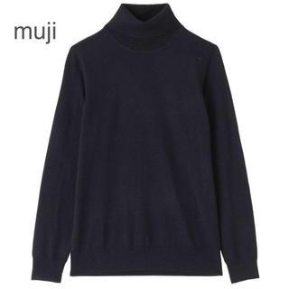 ムジルシリョウヒン(MUJI (無印良品))の無印良品 首のチクチクをおさえた洗える天竺編みタートルネックセーター タグ付き(ニット/セーター)