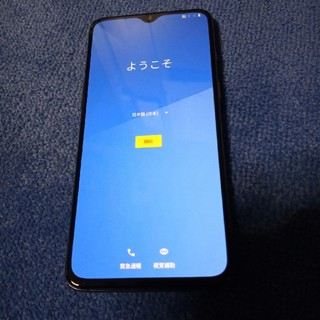 ANDROID - Oneplus7 中古美品 RAM12G.ROM256GBケース、フィルムガラス