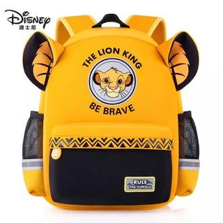 Disney - 最安値!ディズニー ライオンキング リュック  イエロー