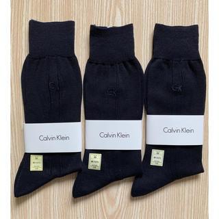 カルバンクライン(Calvin Klein)のカルバン・クライン メンズ ソックス 3足セット 25cm 31(ソックス)