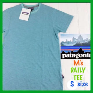 patagonia - 新品 Patagonia メンズ 半袖  DAILY TEE ボーダー S
