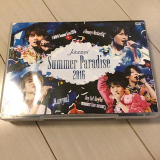Sexy Zone - summer paradise2016 DVD