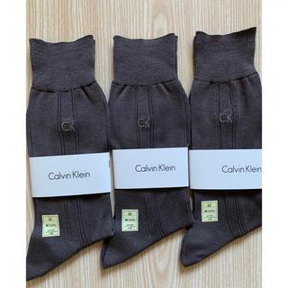 カルバンクライン(Calvin Klein)のカルバン・クライン メンズ ソックス 3足セット 25cm 33(ソックス)