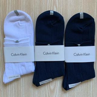 カルバンクライン(Calvin Klein)のカルバン・クライン メンズ ソックス 3足セット 25~27cm 34(ソックス)