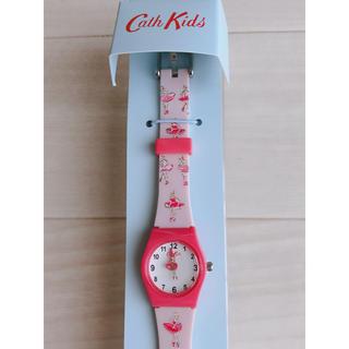 キャスキッドソン(Cath Kidston)の【新品未使用】キャスキッドソン キッズ ウォッチ バレリーナストライプ(腕時計)