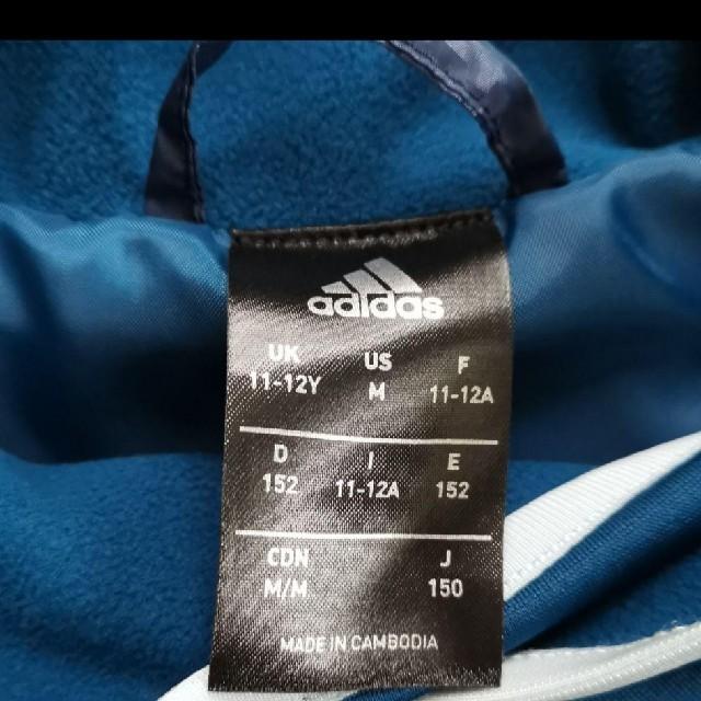 adidas(アディダス)のアディダス ウィンドブレーカー 上下セット 150 スポーツ/アウトドアのサッカー/フットサル(ウェア)の商品写真