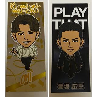 三代目 J Soul Brothers - 登坂広臣 千社札 セット