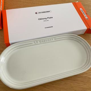 ルクルーゼ(LE CREUSET)の新品未使用 ルクルーゼ オブロングプレート(食器)