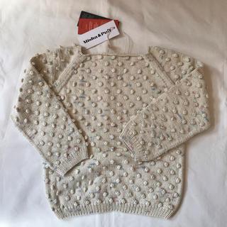 Bonpoint - misha&puff  ポップコーンセーター
