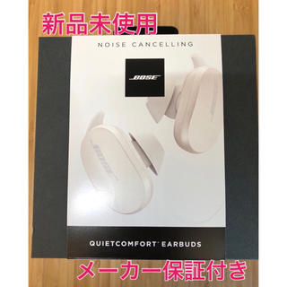 BOSE - 【新品未使用】BOSE quietcomfort earbuds イヤホン